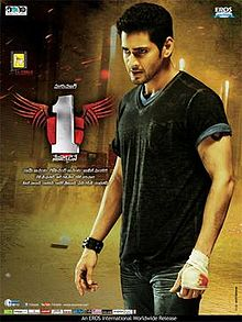 Watch Movie 1: Nenokkadine
