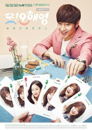 Watch Movie Another Oh Hae Young