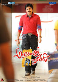 Watch Movie Atharintiki Daaredi