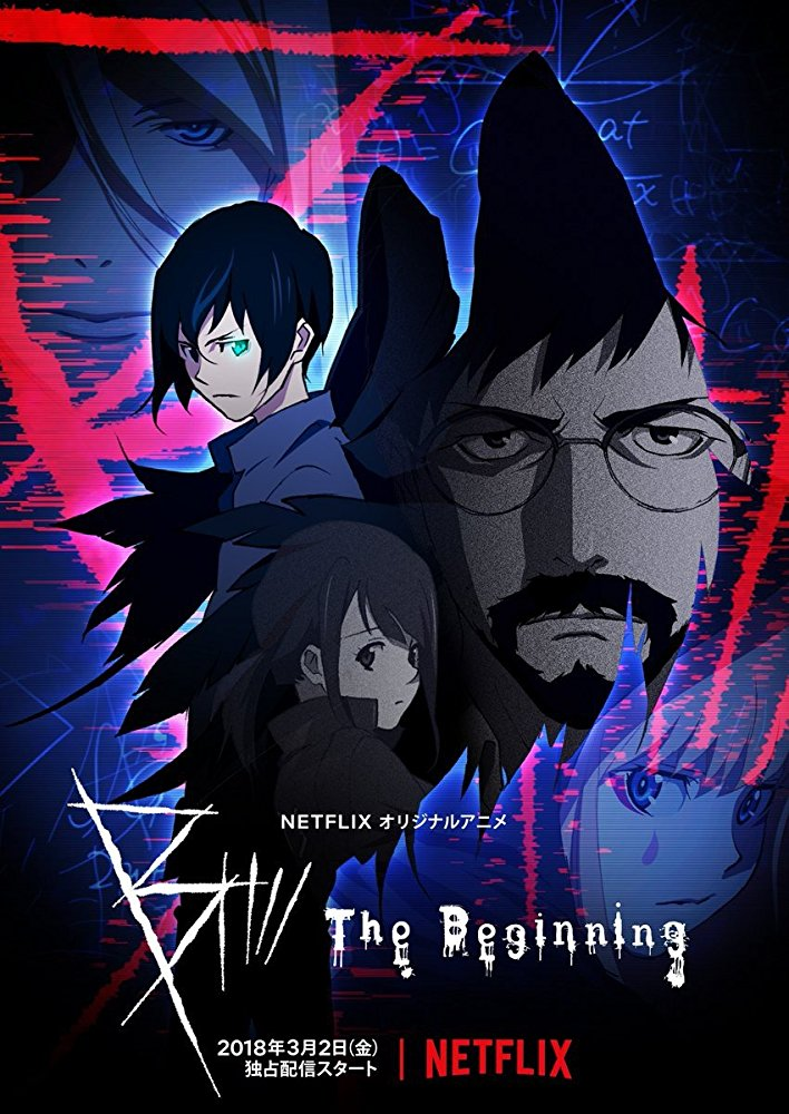 Watch Movie B: The Beginning