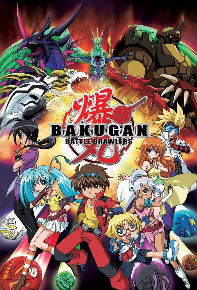 Watch Movie Bakugan- New Vestroia