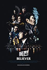 Watch Movie Believer (2018)