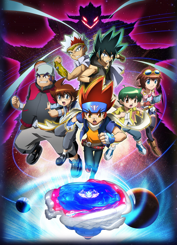 Watch Movie Beyblade: Metal Fury (English Audio)