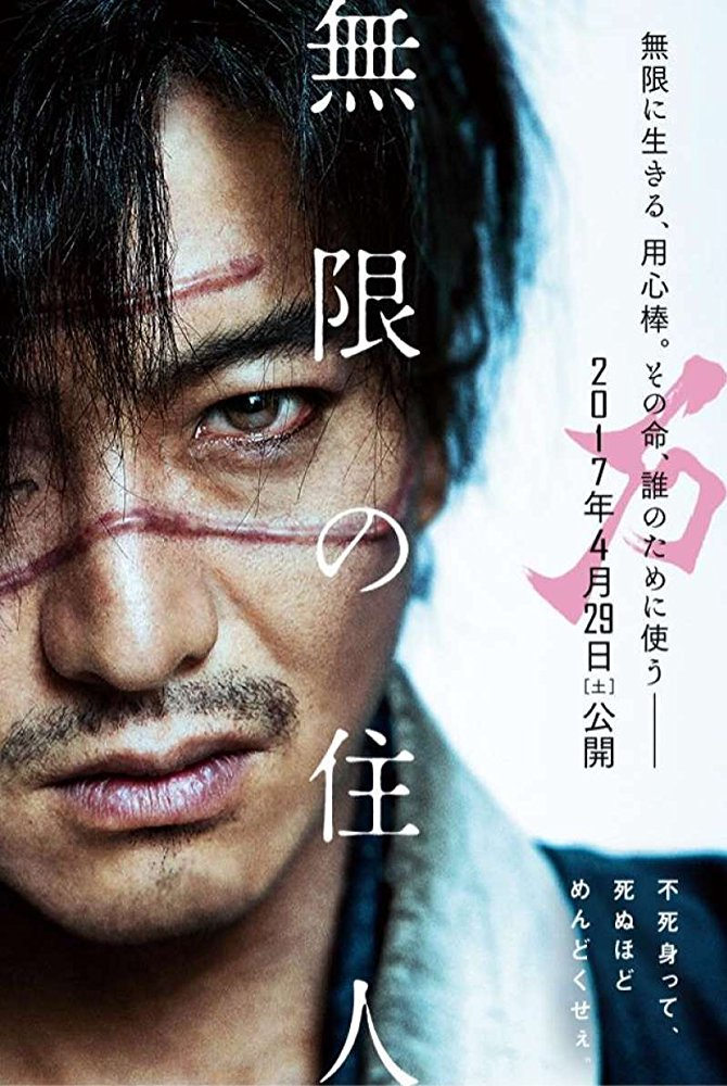 Watch Movie Blade of the Immortal