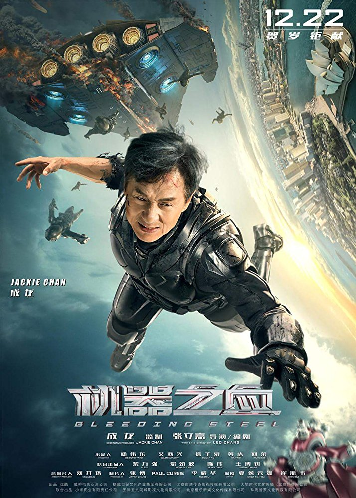 Watch Movie Bleeding Steel