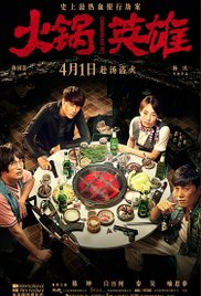 Watch Movie Chongqing Hot Pot