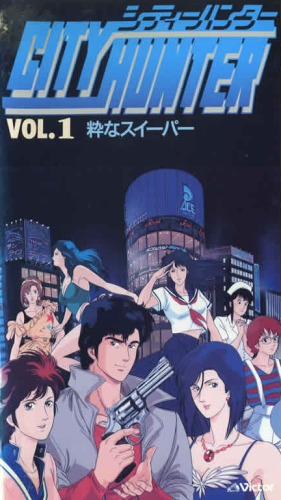 Watch Movie City Hunter