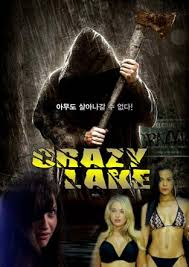 Watch Movie Crazy Lake