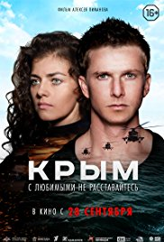 Watch Movie Crimea {audio russia}