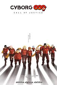 Watch Movie Cyborg 009: Call of Justice - Season 1