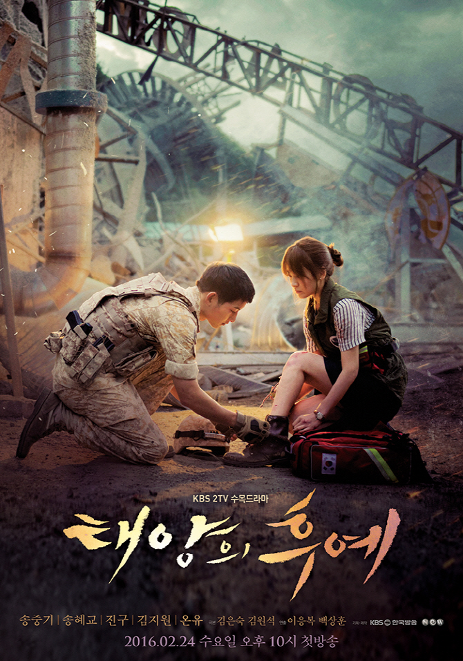 Watch Movie Descendants of the Sun
