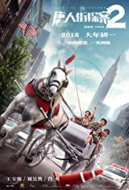 Watch Movie Detective Chinatown 2