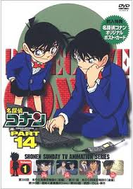 Watch Movie Detective Conan - Season 14