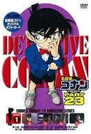 Watch Movie Detective Conan - Season 23