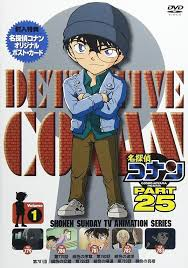 Watch Movie Detective Conan - Season 25
