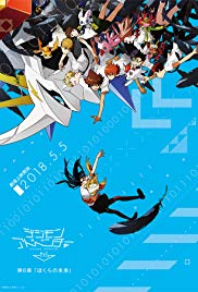 Watch Movie Digimon Adventure Tri. 6
