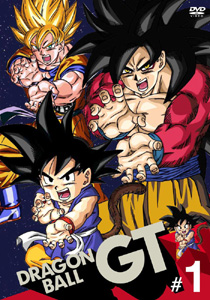 Watch Movie Dragon Ball GT - Season 2