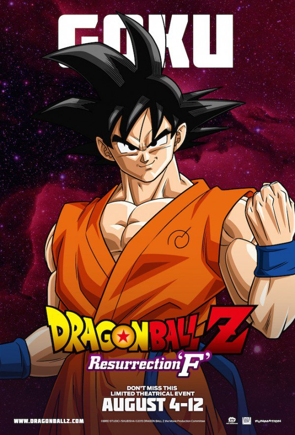 Watch Movie Dragon Ball Z - Season 3