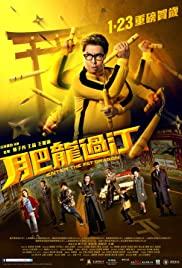 Watch Movie Enter the Fat Dragon