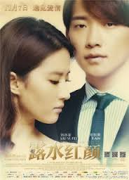 Watch Movie For Love Or Money
