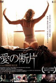 Watch Movie Fragments Of Love