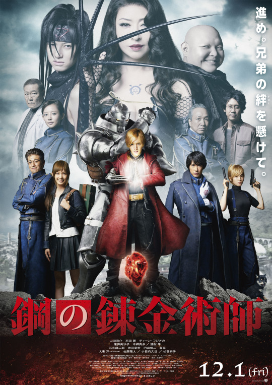 Watch Movie Fullmetal Alchemist