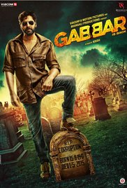 Watch Movie Gabbar Is Back