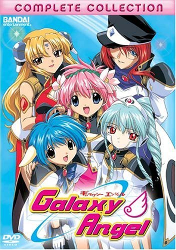 Watch Movie Galaxy Angel