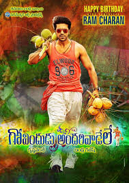Watch Movie Govindudu Andari Vaadele