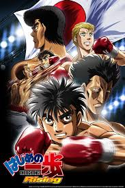 Watch Movie Hajime No Ippo