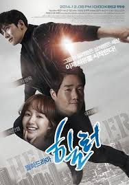 Watch Movie Healer