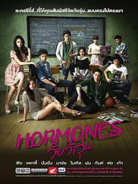 Watch Movie Hormones - Season 1