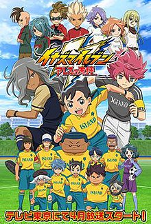 Watch Movie Inazuma Eleven: Ares no Tenbin