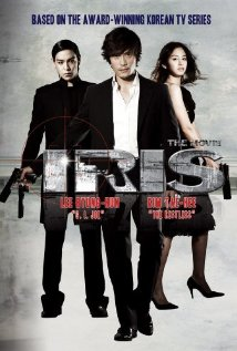 Watch Movie Iris The Movie