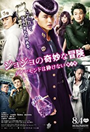 Watch Movie JoJo's Bizarre Adventure Diamond Is Unbreakable – Chapter 1