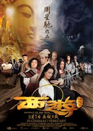Watch Movie Journey To The West: Conquering The Demons