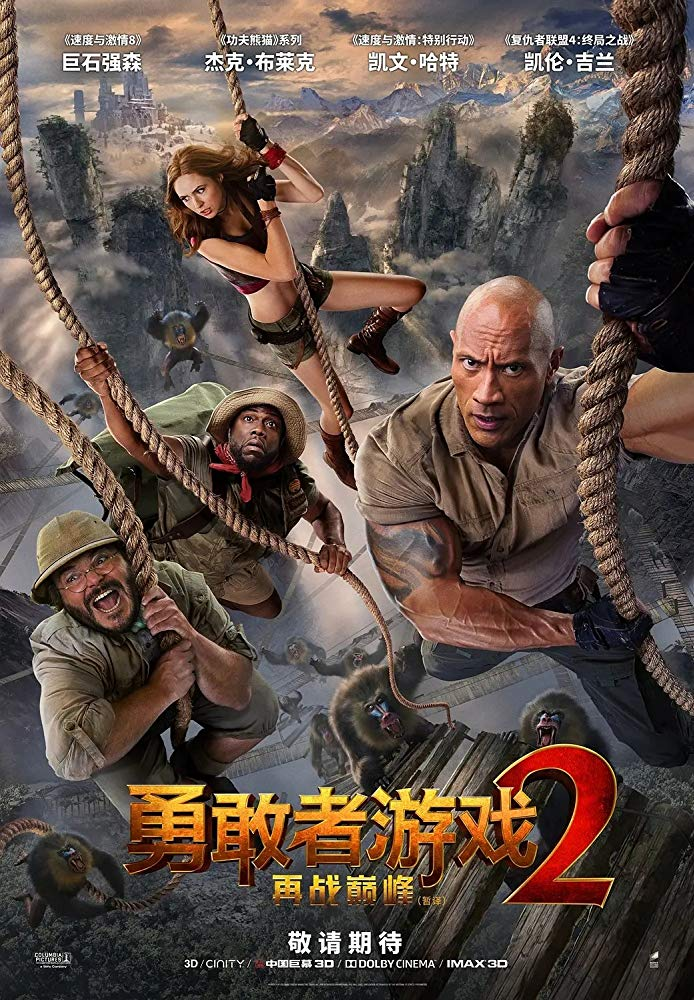 Watch Movie Jumanji: The Next Level