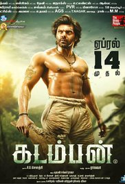Watch Movie Kadamban