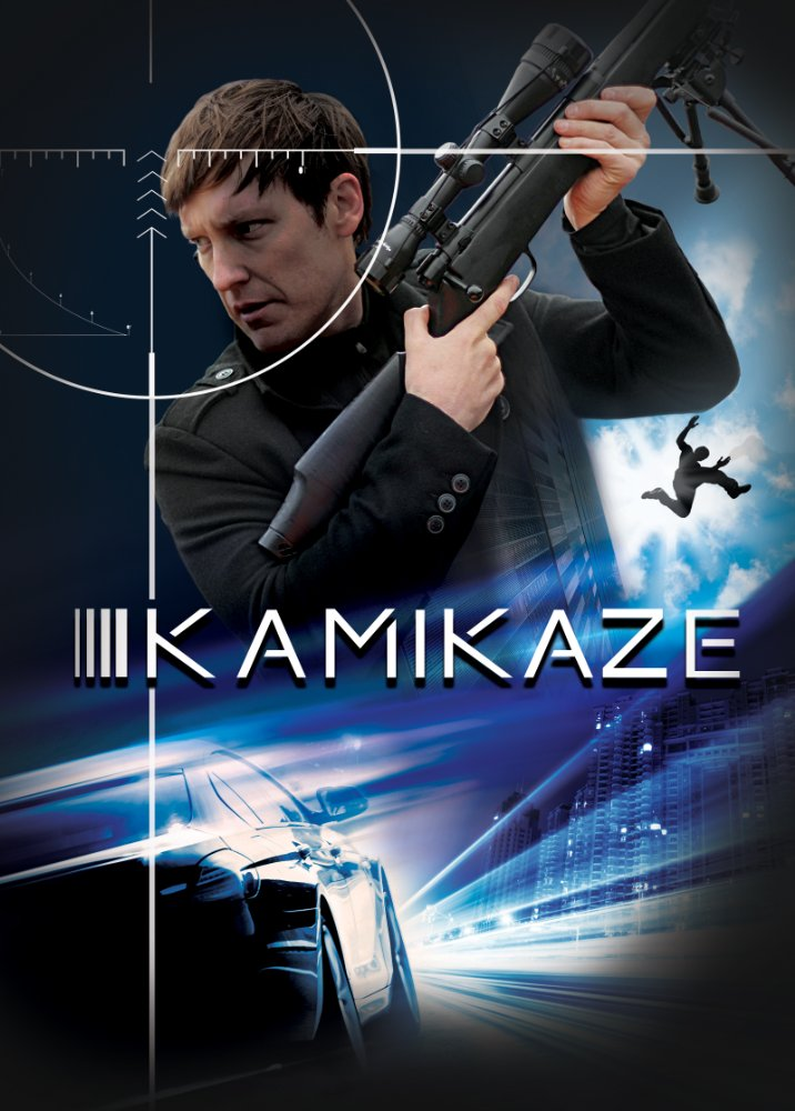 Watch Movie Kamikaze (2016)