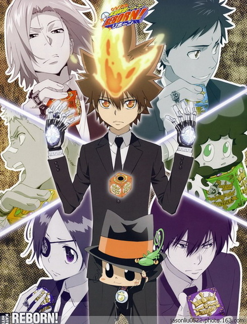 Watch Movie Katekyo Hitman Reborn!
