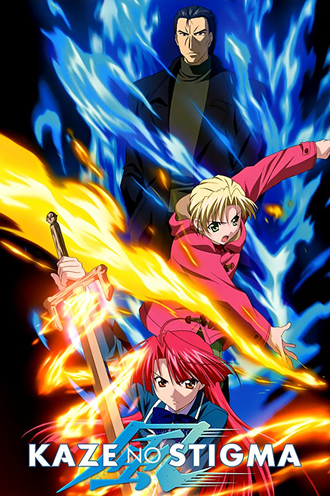 Watch Movie Kaze No Stigma - Season 1