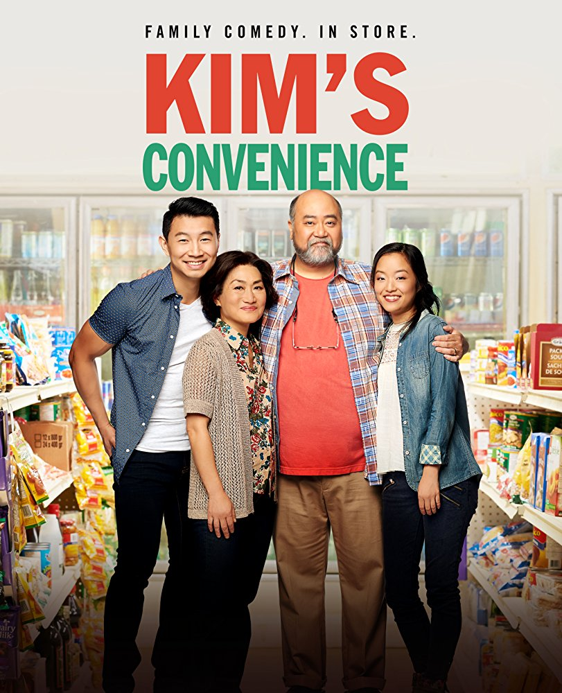 Watch Movie Kim's Convenience - Season 2