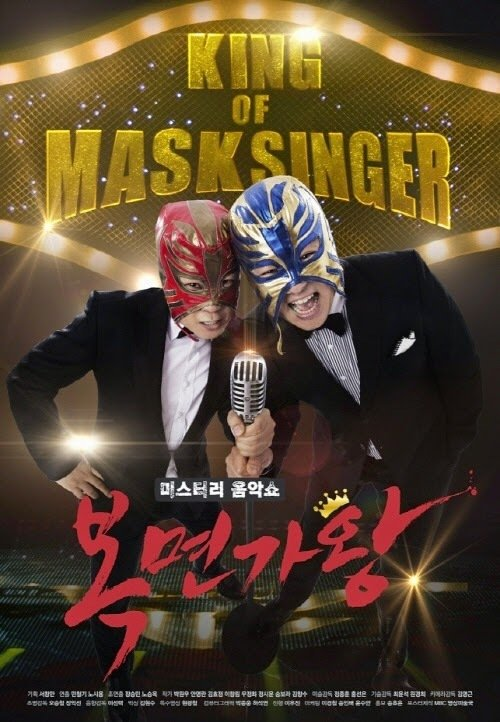 Watch Movie King of Mask Singer
