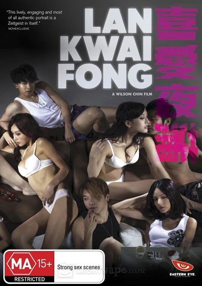 Watch Movie Lan Kwai Fong