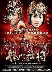 Watch Movie Legendary Amazons