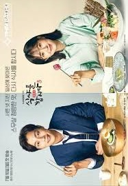 Watch Movie Let's Eat 3