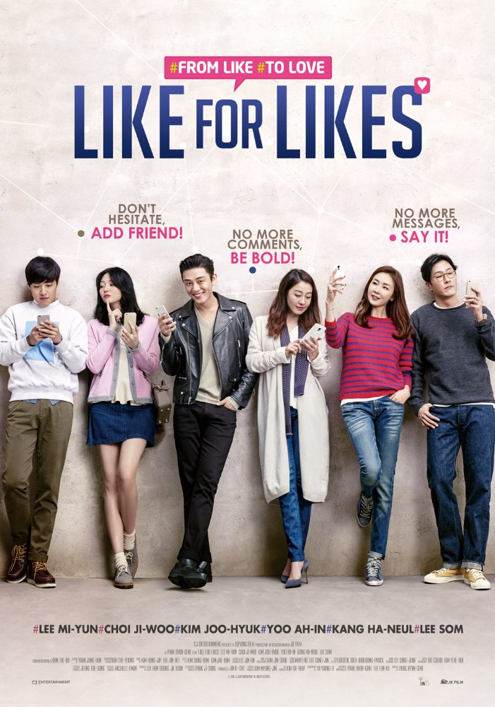 Watch Movie Like for Likes