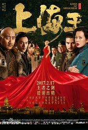 Watch Movie Lord of Shanghai