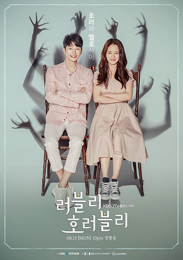 Watch Movie Lovely Horribly