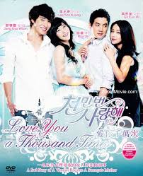 Watch Movie Loving You a Thousand Time